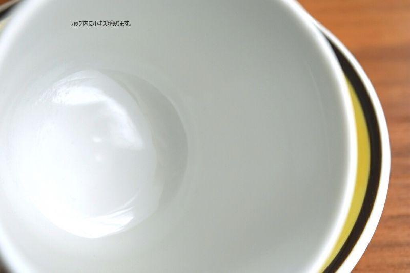画像3: Rorstrand ロールストランド カップ&ソーサー
