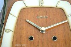 画像7: national 木と真鍮の壁掛け時計 (7)