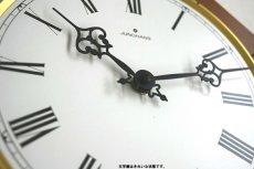 画像7: Junghans 木と真鍮の掛け時計 (7)
