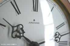 画像6: Junghans 木と真鍮の掛け時計 (6)