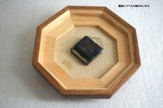 画像13: Junghans 木と真鍮の掛け時計 (13)