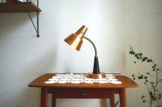 画像3: GEMI アルミと真鍮のテーブルランプ (3)