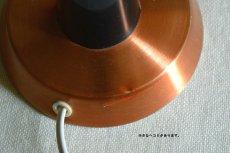 画像13: GEMI アルミと真鍮のテーブルランプ (13)