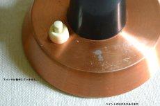 画像12: GEMI アルミと真鍮のテーブルランプ (12)