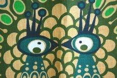 画像8: Sodahl ジュートのタペストリー (8)