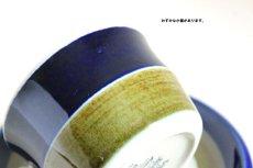 画像4: Rorstrand Elisabeth ロールストランド エリザベス ティーカップ&ソーサー  (4)