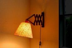 画像8: 木製の壁付けランプ  (8)