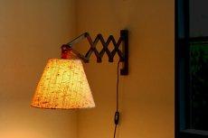 画像6: 木製の壁付けランプ  (6)