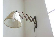 画像5: 木製の壁付けランプ  (5)