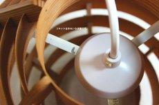 画像16: ELLYSETT Hans-Agne Jakobsson ハンス・アウネ・ヤコブソン 木製のペンダントランプ (16)
