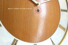 画像7: Junghans チークと真鍮の壁掛け時計 (7)