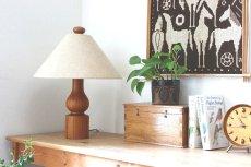 画像2: DOMUS ドムス  木製のテーブルランプ (2)