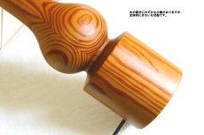 画像13: DOMUS ドムス  木製のテーブルランプ (13)