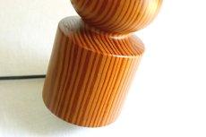 画像14: DOMUS ドムス  木製のテーブルランプ (14)