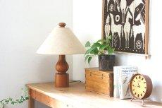 画像3: DOMUS ドムス  木製のテーブルランプ (3)