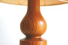 画像12: DOMUS ドムス  木製のテーブルランプ (12)