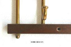 画像6: KLADHANGARE DEKORATIV 木と真鍮のコートハンガー (6)