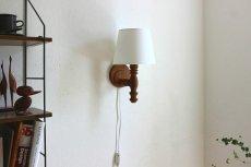 画像3: 木製の壁付けランプ (3)