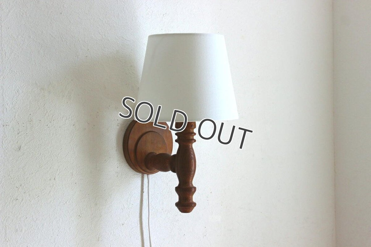 画像1: 木製の壁付けランプ (1)