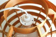 画像9: ELLYSETT Hans-Agne Jakobsson ハンス・アウネ・ヤコブソン 木製のペンダントランプ (9)