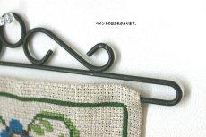 画像4: 麻の刺しゅうタペストリー (4)