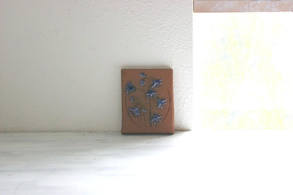 画像1: Jie gantofta 陶板の壁掛け (1)