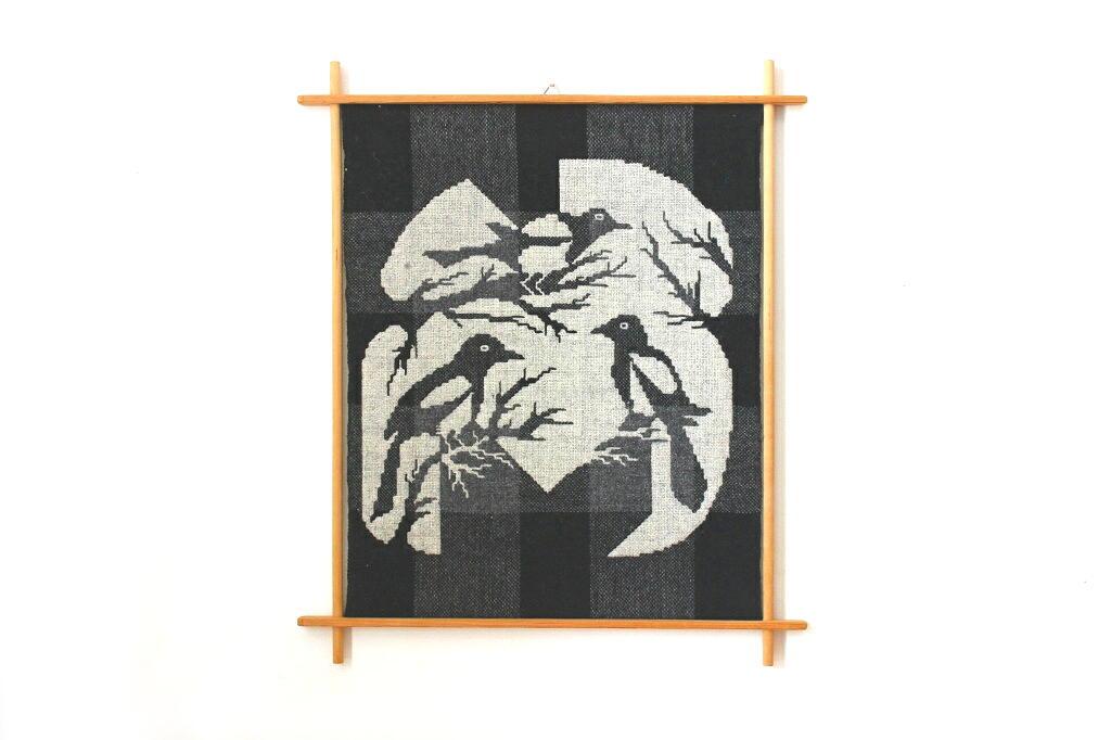 画像1: 木製フレームのタペストリー (1)